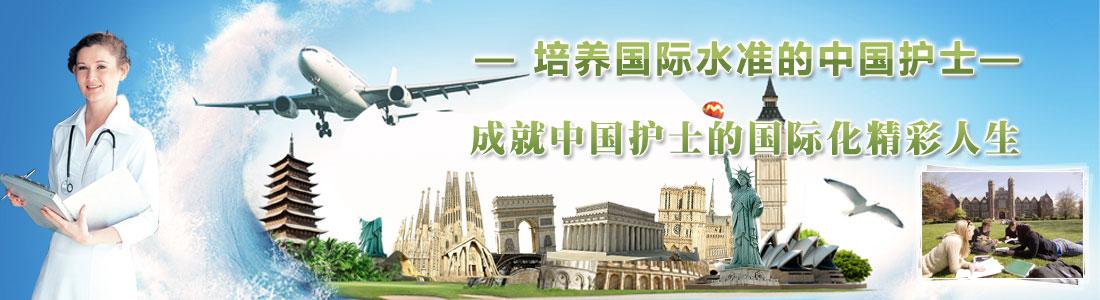 我们的愿景:培养国际水准的中国bwin必赢客服