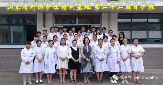 24名乐虎国际娱乐官方网站学员成功赴日