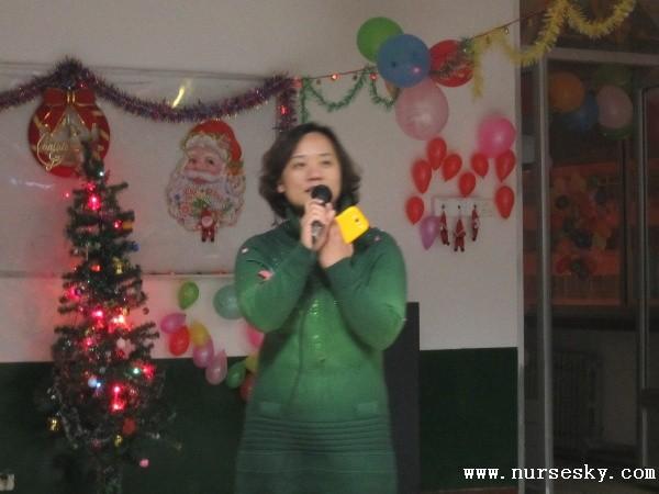 山东省雷电竞官网雷电竞app培训基地举办圣诞晚会