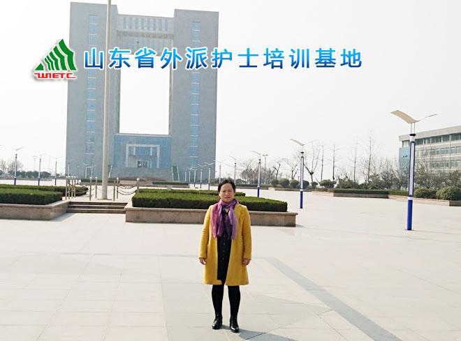 2016年3月基地老师走访菏泽、枣庄、临沂等院校