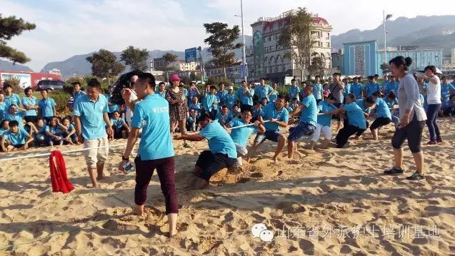 9月6日基地组织2016年沙滩运动会
