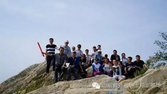 9月基地组织周末登山团队活动