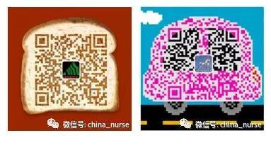 2017年9月初日本北海道客户来威成功面试赴日正杏彩娱乐平台手机版下载和介护福祉士